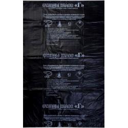 Пакет полиэтиленовый для сбора мед.отходов класса Г, 1000х600 мм (черный)
