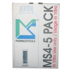 Набор MS4-5 Vet Pack на 125 анализов