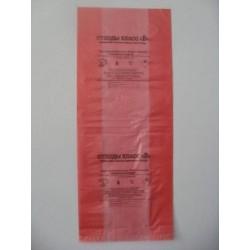 Пакет класса В, 300х600 мм полиэтиленовый для сбора и хранения мед.отходов без зажимов (красный)