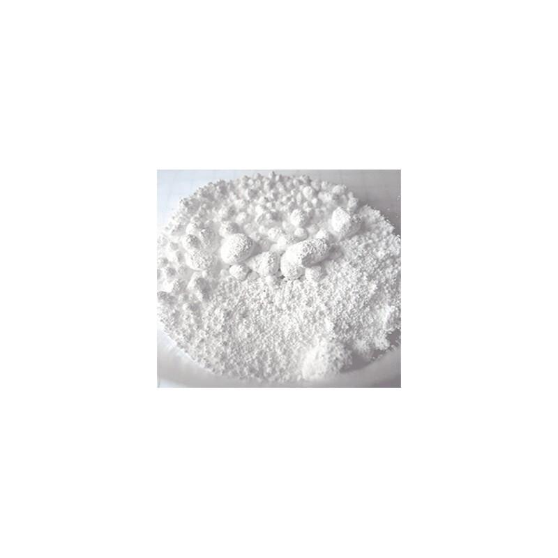 Серебра сульфат, 25гр