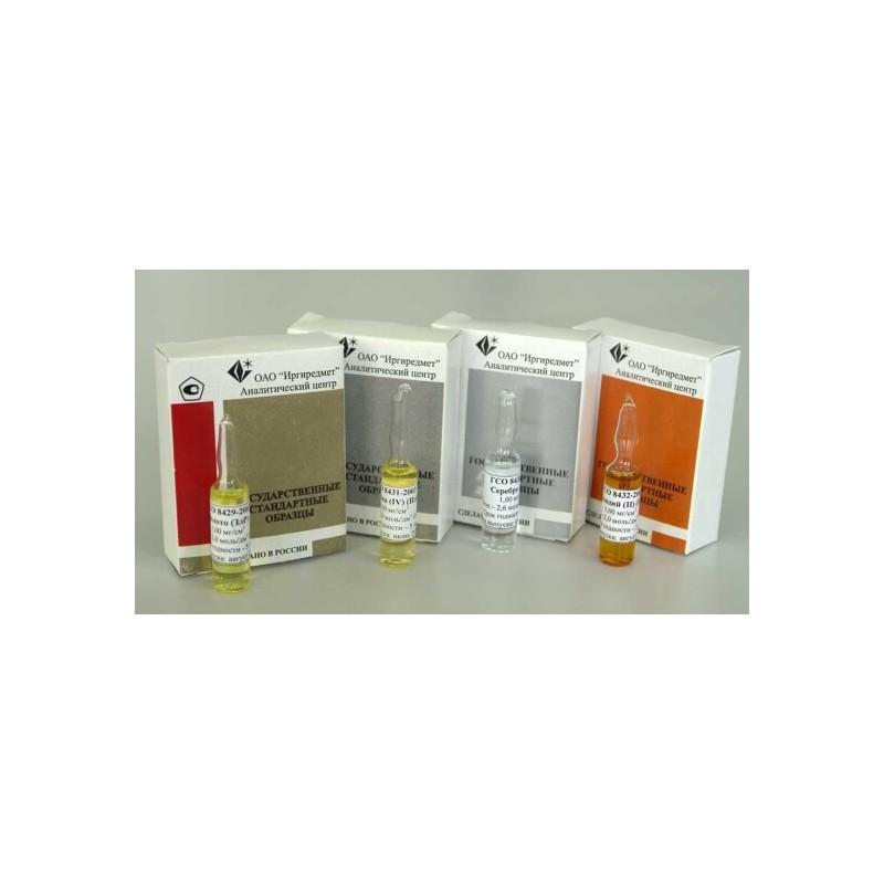 ГСО нефтепродуктов 1 г/л, фон--гексан