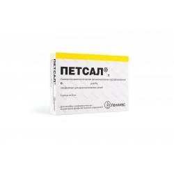 Сыворотки диагностические сальмонеллезные (ПЕТСАЛ):  О-типовые-4 (амп. 2 мл. № 5)