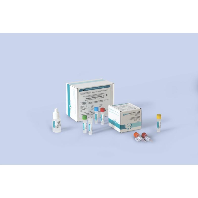 Набор реагентов для выявления ДНК Salmonella typhi (ПЦР)
